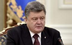 Порошенко выразил соболезнования семьям украинцев, погибших в Кабуле