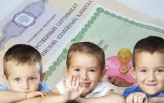 В 2017 году ПФР выдал 725 тысяч сертификатов на материнский капитал