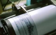На Аляске произошло землетрясение магнитудой 8,2