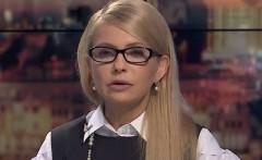 Тимошенко заявила о готовящихся фальсификациях на выборах-2019 в Украине