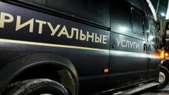 В Ростове-на-Дону 26-летнего мужчину задержали за кражу из салона ритуальных услуг