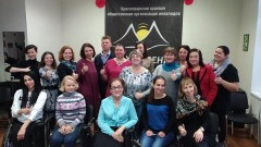 Краснодарские социальные предприниматели примут участие в конкурсе фонда «Навстречу переменам»