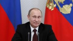 Владимир Путин назвал уникальным фестиваль «Первозданная Россия»