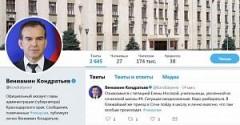 Губернатор Кубани разберется с увольнением учительницы в Сочи