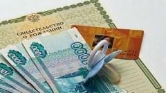 Кубань выделила 2,8 млрд рублей на ежемесячные выплаты на третьего ребенка