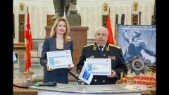 В Музее Победы в Москве прошла церемония гашения почтового конверта с оригинальной маркой