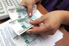 С 1 февраля на 2,5% проиндексируют социальные выплаты