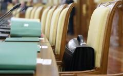 На Дону назначен новый председатель комиссии по вопросам помилования