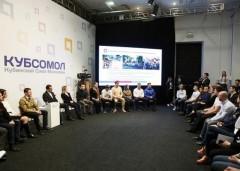 На Кубани пройдет региональный молодежный форум