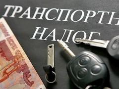 На Кубани посчитали транспортный налог с дорогих автомобилей