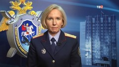 Александр Бастрыкин взял на личный контроль расследование дела Мусы Мусаева