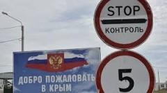 В Киеве нашли виновных в