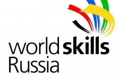 В Невинномысске пройдет региональный чемпионат профмастерства WordSkillsRussia