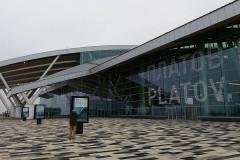 Аэропорт «Платов» признан лучшим инвестпроектом 2017 года