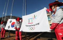 В Яндекс.Браузере можно смотреть открытие Олимпиады в Пхёнчхане
