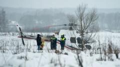На месте крушения Ан-148 в Подмосковье нашли второй черный ящик