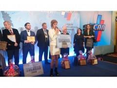 Кубанский фермер Лилия Цыганок победила в федеральном конкурсе «Инновационный бизнес-навигатор»