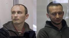 В Киеве суд приговорил российских военных к 13 и 14 годам тюрьмы