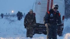 МАК назвал одну из причин крушения самолета Ан-148 в Подмосковье