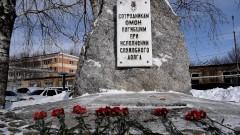 В Ставрополе сотрудники ОМОН почтили память погибших товарищей