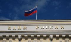 """Московский банк """"Мастер-Капитал"""" лишился лицензии"""