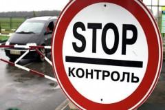В Ростовской области вдоль госграницы введен карантин
