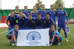 В Краснодаре пройдут соревнования Национальной студенческой футбольной лиги