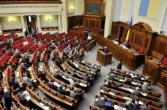 """В Раде сетуют, что у Украины """"не осталось друзей"""""""