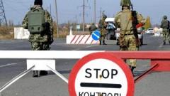 На въезде в Крым пограничники задержали украинца, находящегося в федеральном розыске