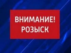 В Ростове разыскивается Сергей Пархомов