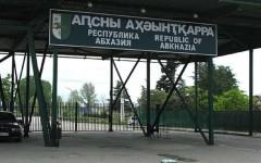 Гастарбайтеров из Ближнего Зарубежья выдворили из России за нарушение правил пограничного режима