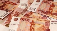 В Ростове-на-Дону раскрыто мошенничество на 300 тысяч рублей