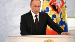 Послание президента РФ Федеральному Собранию будет оглашено 1 марта