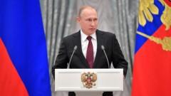 Путин рассказал о новом гиперзвуковом оружии России