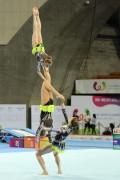 Женская тройка из Краснодара взяла «золото» Кубка мира по спортивной акробатике