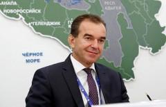 Фонд развития промышленности Кубани начнет работу в апреле