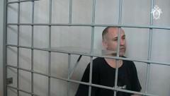 В Новосибирске убийцу 19 женщин суд приговорил к пожизненному сроку