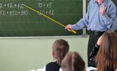 Владимир Евланов: Сверхурочная работа учителей должна быть достойно оплачена
