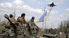 В Генштабе Украины анонсировали новую военную операцию в Донбассе