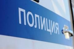 В Ростове произошел хлопок в припаркованной иномарке