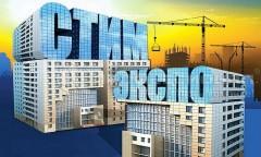 В Ростове-на-Дону открылась выставка строительной индустрии «СТИМэкспо»