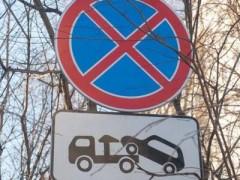 В Краснодаре на участках ул. им. Горького и ул. Гончарной установят запрещающие знаки