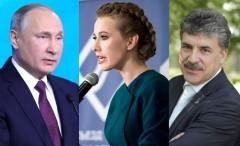 Путин предложил Собчак и Грудинину высокие должности