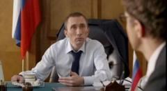 В Краснодаре в прокате стартует фильм «Каникулы президента» (видео)
