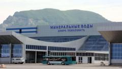 В Минводах гражданин Узбекистана пытался дать взятку сотруднику полиции