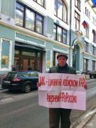 В Москве и Петербурге не прекращаются протесты по итогам выборов в КЧР (видео)