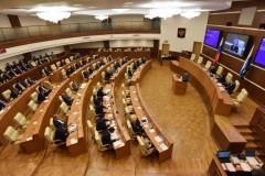 В Екатеринбурге отменили прямые выборы градоначальника