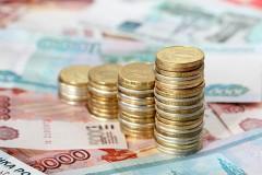 Налоговые поступления с Кубани в федеральную казну в январе-феврале 2018 года составили 49,4 млрд. рублей