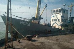 В Азовском море создана спецгруппа для борьбы с украинским пиратством