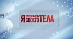 Канал «Ю» приглашает жителей Краснодара на кастинг телепрограммы